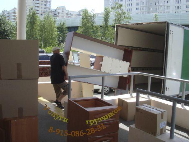 Такелажные работы москва, переезд услуги грузчиков бесплатно дать объявление по продаже недвижимости
